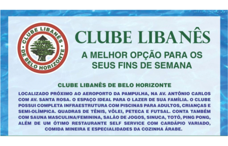 clube-libanes-bh-astremg